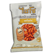 HISO PLAIN SALT - Edible Insects