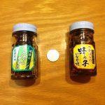 Tsukudani Insects