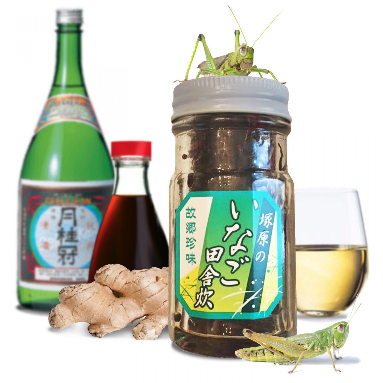 Tsukudani of Grasshoppers