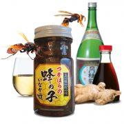 Tsukudani of Hornet Larvae